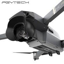 Защита камеры белая mavic pro заводская, оригинальная скачать шаблон для очков виртуальной реальности