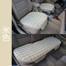 font b Car b font seat cushion slip resistant 3 piece set short plush winter