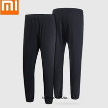 Xiaomi Cottonsmith Men Outdoor Summer Pants High Elastic Hiking Running Trousers