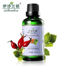 ISILANDON Rosehip Whitening Carrier Oil Essential Oil Massage Oil Ageless Acne Treatment Anti Aging Wrinkle Free Shipping 2016