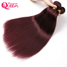 99J Burgundy Color Brazilian Human Straight Hair Weave Bundles Ombre Hair Extension Dreaming Queen Remy Hair