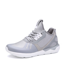 24.5cm-27cm Foot Length 2016 New winter High-top outdoor men's shoes Men's casual shoes man Mixed Colors Mesh Traveling Shoes