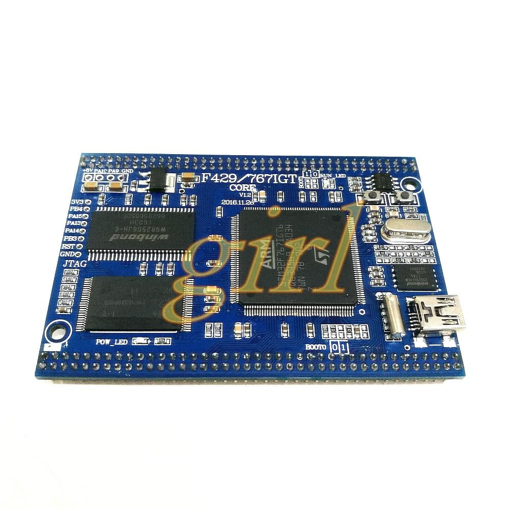 Cortex M7 small system board STM32F767IGT6 core board STM32 development board