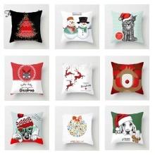 Fuwatacchi Cute Cartoon Cushion Cover Xmas Deer  Soft Throw Pillow Decorative Sofa Case Pillowcase