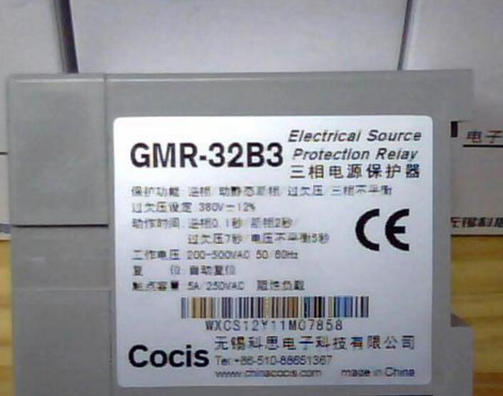 Three - phase AC power protection device sequence protection authentic GMR - 32B3 three phase voltage monitoring device gkr 02 three phase sequence protection relay