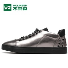 MuLinSen Men's Sports Skateboarding shoes Black/silver gray Leather Wear Non-slip Outdoor Sport Shoes Traning Sneakers 260078