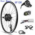 MXUS XF15R заднее моторное колесо 48 В 350 Вт комплект для переоборудования электрического велосипеда заднее колесо Электрический двигатель для в...