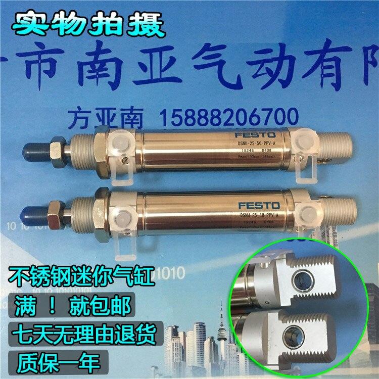 все цены на DSNU-25-10-PPV-A DSNU-25-25-PPV-A DSNU-25-50-PPV-A  FEST Oround cylinders Pneumatic tools  .DSNU series