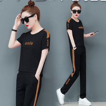Two Piece Set 2019 New Summer Fashion Women's Sets Suit Female Trouser with Stripes Plus Size Big Black Outfit Tracksuit Clothes