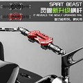 Spirit Beast motorcycle handlebar modified holder multifunction styling Cross bar
