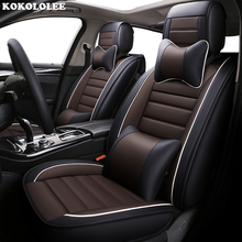KOKOLOLEE auto PU leather car seat cover for Hyundai solaris ix35 i30 ix25 Elantra accent tucson