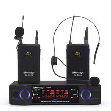 IU 302A professionnel UHF 600 700MHz double canal (fréquence unique) 2Bodypack + 2 revers + 2 casque micro sans fil système de micro