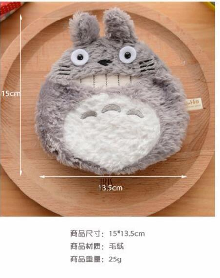 Cartoon Totoro Coin Purse My Neighbor Totoro Plush Portable Girls Wallet Chain Bags for Kids Boys Card Holder