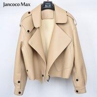Женские настоящие жакеты из овечьей кожи наивысшего качества пальто из натуральной кожи модные куртки Новое поступление S7547