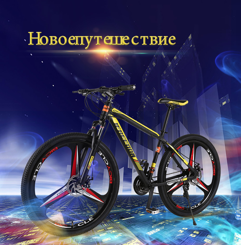 HTB1Nr0rXcvrK1Rjy0Feq6ATmVXaw Love Freedom High Quality 29 Inch Mountain Bike 21/24 Speed Aluminum Frame Bicycle Front And Rear Mechanical Disc Brake