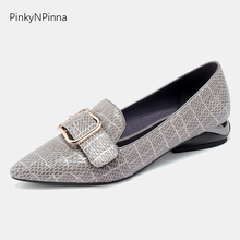 2019 new genuine leather loafers female sheepskin pigskin buckle metal decoration snakeskin pattern checkered casual shoes woman