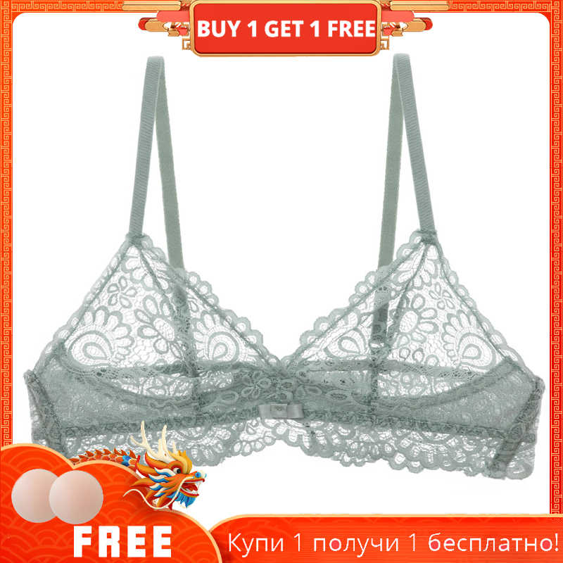 020a7cb11 shaonvmeiwu No steel ring sexy lace transparent ultra-thin underwear bra  set woman
