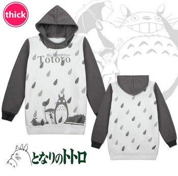 Nuevo anime mi vecino Totoro HOODIE Cosplay ropa suéter 02 - Blog Store