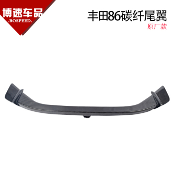 Fit for TOYOTA Subar u BRZ 86 modified carbon fiber rear wing with rear spoiler wing image