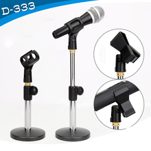 цена на D-333 Professional Adjustable Desktop Handheld Table Round Microphone MIC Stand Holder with Clip Mount Shock for KTV Karaoke