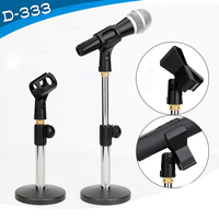 D 333 Professional Adjustable Desktop Handheld Table Round Microphone MIC Stand Holder With Clip Mount Shock