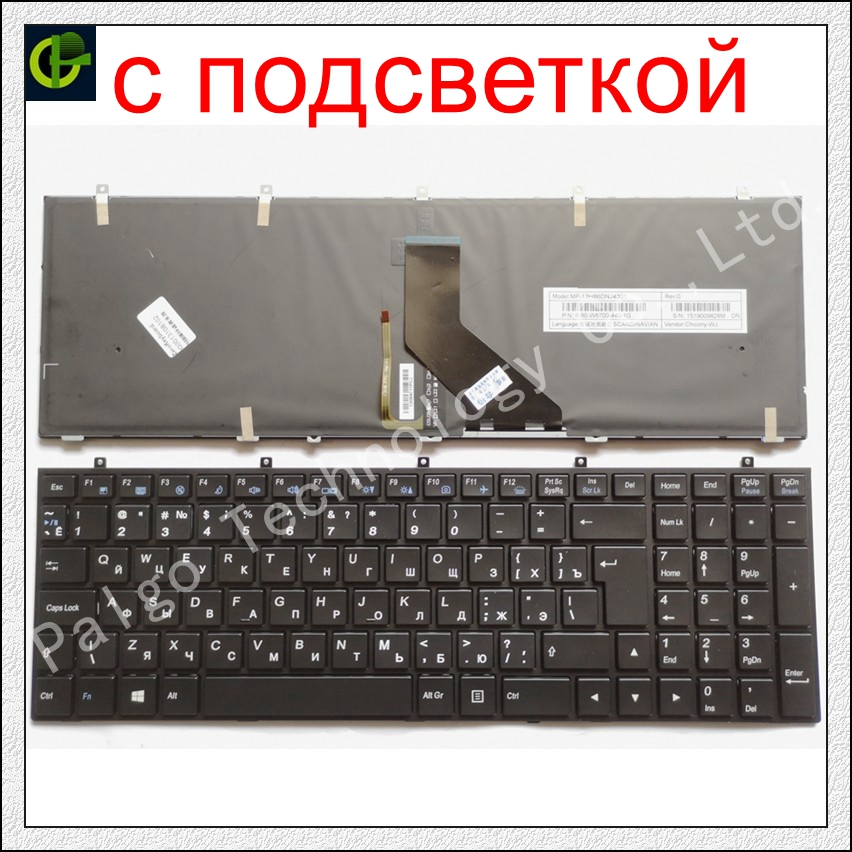 New Russian Backlit Keyboard With Frame For DNS Clevo W370ET W350ET W370STQ W350ST W355 W670SC W350SS W670SR W370ss RU