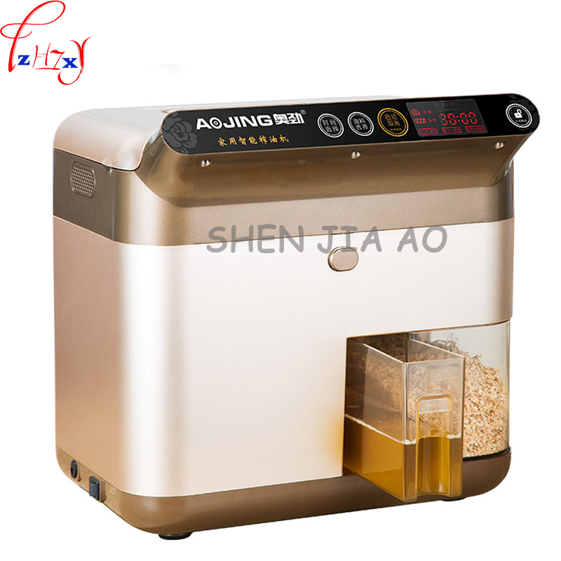 1pc 220V Small business home intelligent oil press automatic hot and cold double frying machine kitchen equipment 1 pcs 38 38cm small heat press machine hp230a
