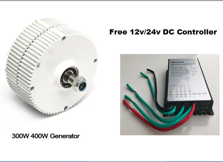 Low Speed 300W 400W 12V/24V Output Permanent Magnet Generator, with a FREE Wind Controller