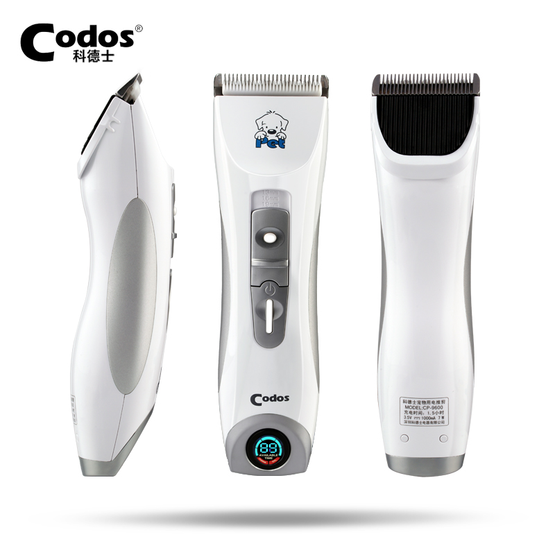 Professional Codos CP9600 LCD Display Dog Trimmer Pet Electric Shaver dog clippers grooming Haircut Machine Silver Rechargeable