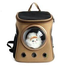 2017 NUEVO Espacio Cápsula En Forma de Jaula Transpirable Mascotas Mochila Bolsa Bolsas Gato Perro Mascota Fuera de Bolsa de Viaje Portátil