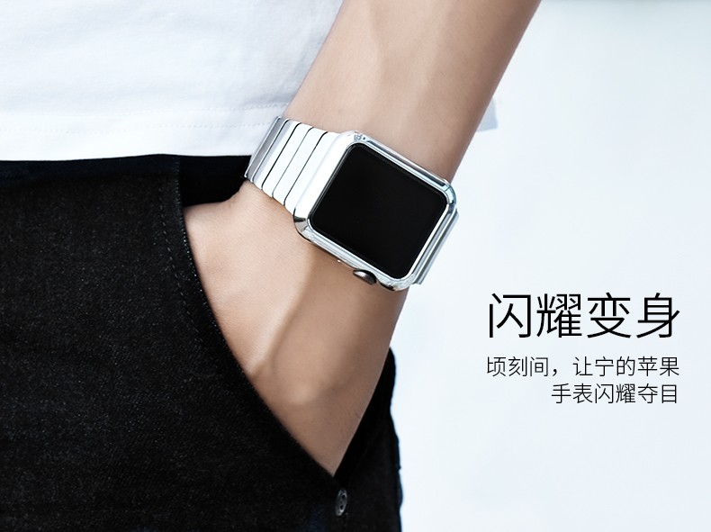 Apple-watch-2-_06