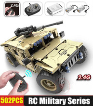 New Remoter control RC Armed Hummer Car fit Technic tank motor power function Military Building Block Brick diy Toy kid