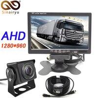 1280*960P 7 IPS Screen AHD Car Video Parking Monitor With Starlight Night Vision Reverse Backup AHD Vehicle Camera