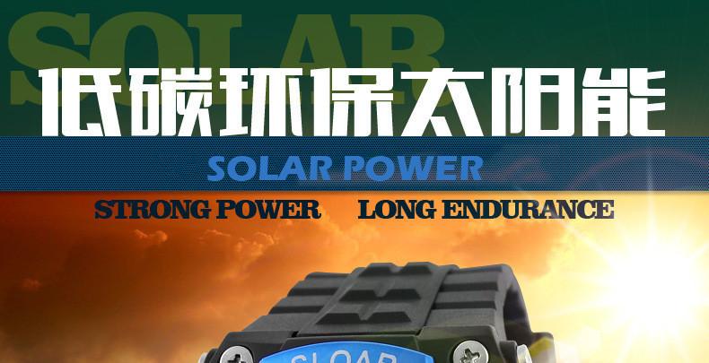 1-solar-powered-watch_01