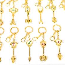 Сказочный хвост, Зодиак, звезда, дух, волшебник, Lucy, вызывает ключ, 12 ключей, брелок для ключей «Созвездие», косплей, подарок, фигурка, куклы, игрушки