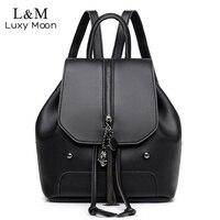 Vintage Backpack Women Leather Rucksack 2017 High Quality PU Leather School Bag For Teenage Girls Shoulder