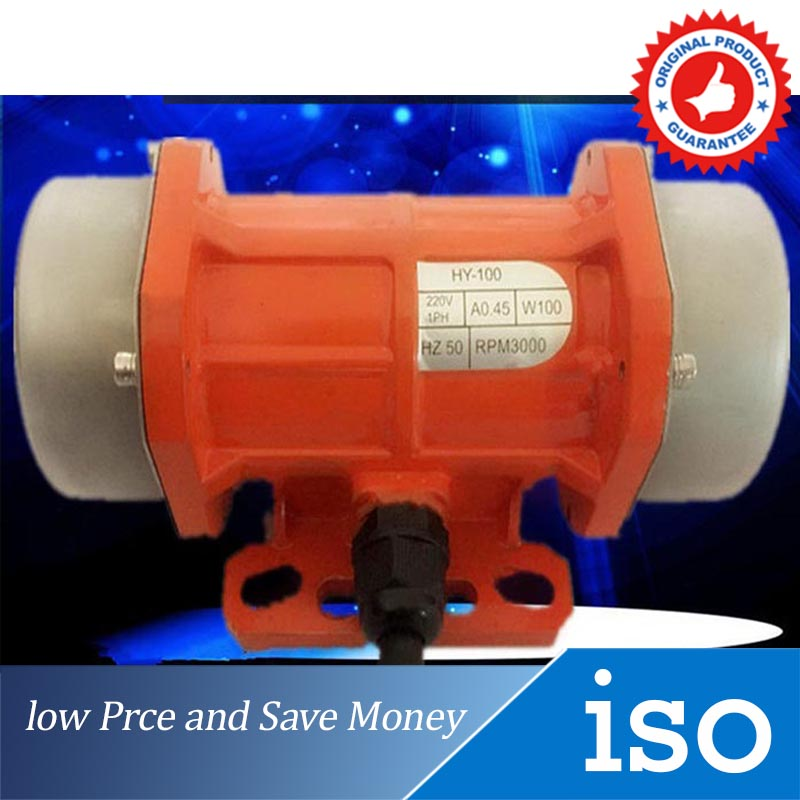 50W Industry Electric Vibrating Motors new arrival 220v 50w industry electric vibrating motors household upstairs noise counterattack artifact floor vibration motor
