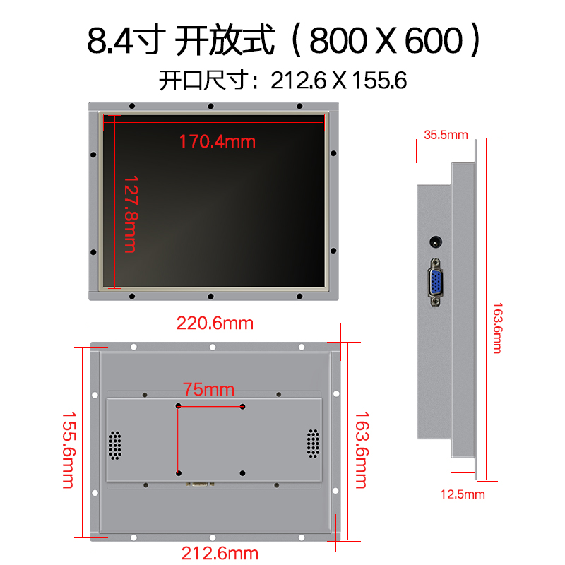 Image 2 - 8.4 inch Industrial Metal Shell Open Frame LED Computer Monitor with VGA HDMI DVI AV Output-in LCD Monitors from Computer & Office