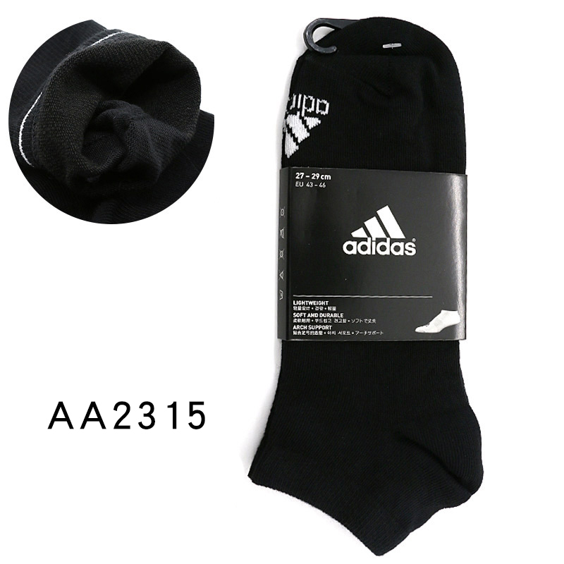 ADIDAS Original Sports Socks Breathable Mens and Womens Cotton Slippers Sports Knitted Cycling Socks Unisex Soccer Basketball mens five toes cotton socks pure breathable sports running finger socks
