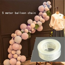 Balloon chain 1pc glue transparent 5m Helium ballon wedding decoration birthday party balloon annivers balloons