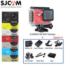 SJ5000X 4K WiFi Elite Original SJCAM Action Camera Gyro Waterproof Sport DV+2pcs Extra Batteries+Dual Ports Charger+Accessories