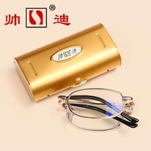 Shuaidi Brand High-end Glasses Resin Ultra Light Portable Fashion And Anti Fatigue Glasses Folding