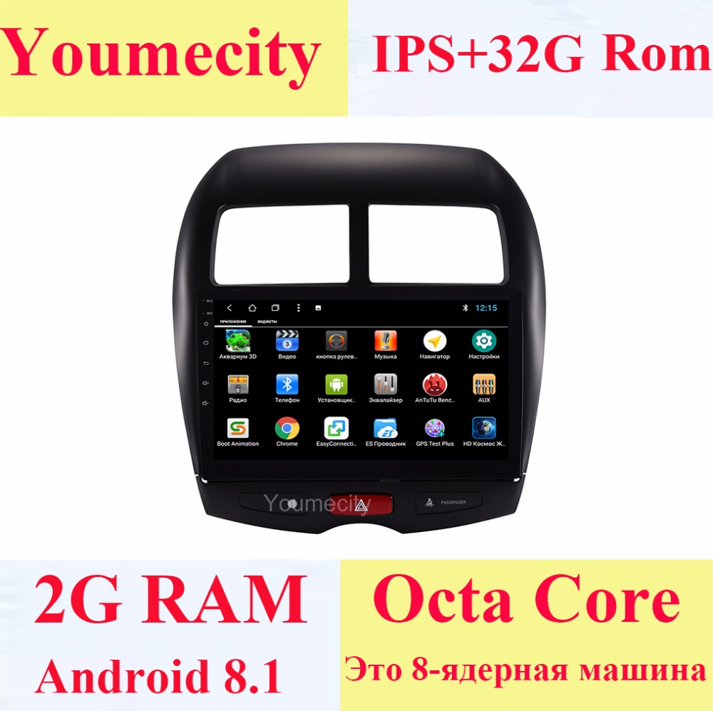 Youmecity Android 8 1 Car DVD For Mitsubishi ASX 2010 2011 2015 2018 GPS Radio Video