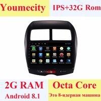 Youmecity Android 8,1 автомобильный DVD для Mitsubishi ASX 2010 2011 2015 2018 gps Радио Видео мультимедийный плеер емкостный ips экран RDS