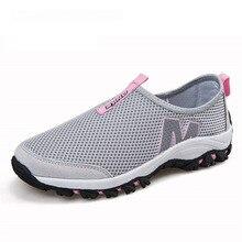 Gongma Γυναικεία αθλητικά παπούτσια καλοκαίρι Αναπνεύσιμο τρέξιμο άνδρες παπουτσιών Slip στα αθλητικά γυναικεία πάνινα παπούτσια ροζ γκρι μπλε φως αθλητικά παπούτσια