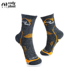 New 2017 Solid Color Men's Socks Brand Cotton Fashion In Tube Sock For Men Winter Warm Long Male Business Socks 5pairs/lot