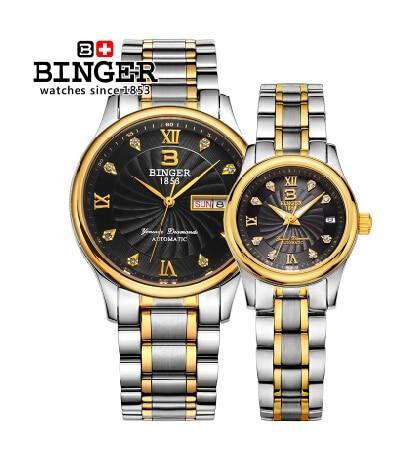 2017 Brand Binger Brand relogio Luxury Men Casual watches Unisex vintage couple Steel waterproof watch fashion Dress Wristwatch