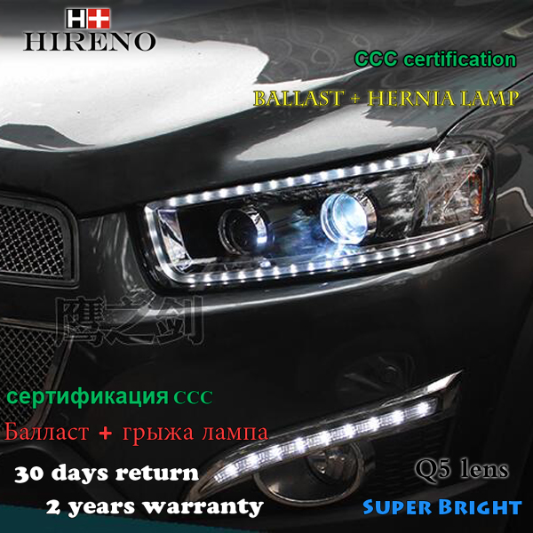 Hireno Headlamp for 2008-14 Chevrolet Captiva Headlight Assembly LED DRL Angel Lens Double Beam HID Xenon 2pcs hireno modified headlamp for kia cerato 2006 2008 headlight assembly car styling angel lens beam hid xenon 2 pcs
