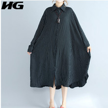 Cheap dress korea 7080