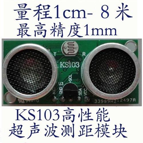 Ultrasonic ultrasonic transducer ultrasonic ranging module ks103 1 cm - 8 m high accuracy of 1mm hc sr04 ultrasonic module distance measuring transducer sensor with mount bracket